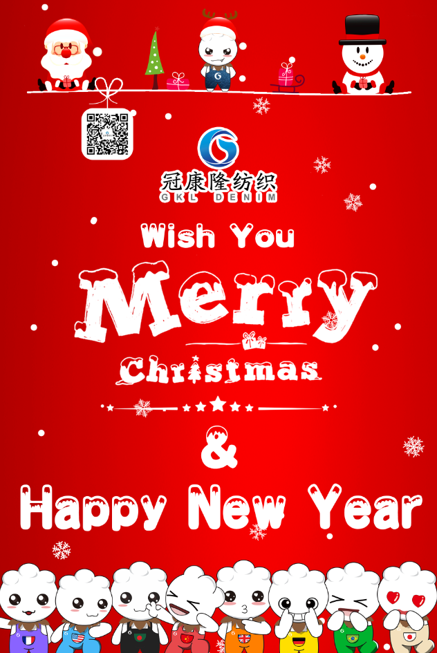 GKL DENIM WISH YOU A MERRY CHRISTMAS & HAPPY NEW YEAR